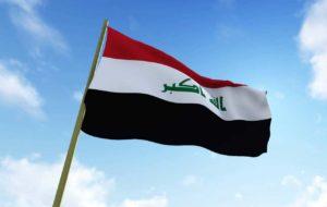 Государственный флаг Ирака