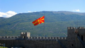 Государственный флаг Македонии