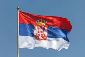 Государственный флаг Сербии