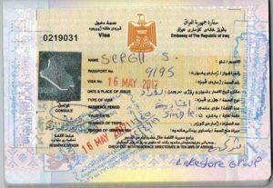 Так выглядит туристическая виза в Ирак