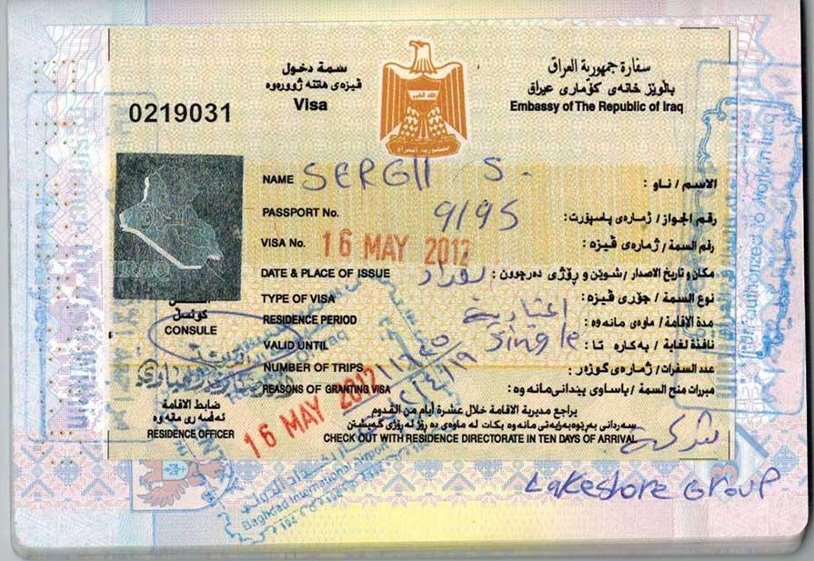 Как сделать визу в турцию на 6 месяцев