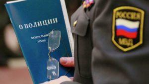 Запрет на выезд за границу сотрудникам МВД
