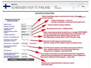 Больше информации Вы можете подглядеть тут: http://forum.littleone.ru/showthread.php?t=3807046