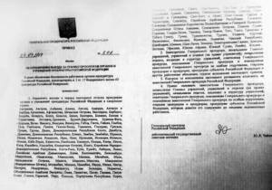 Глава МВД Владимир Колокольцев потребовал ограничить выезд за рубеж руководителей всех уровней.