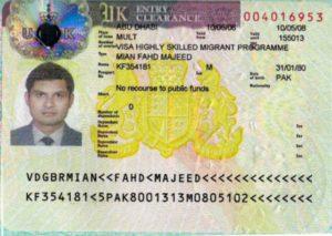 Так выглядит виза по программе HSMP по привлечению новых работников в Англию