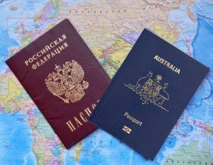 Паспорт России и Австралии