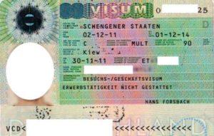 Бизнес-виза в Германию