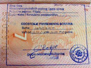 Печать-боравак в паспорте дает возможность находится в стране целый год.