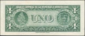 Так выглядит национальная валюта, доминиканский песо