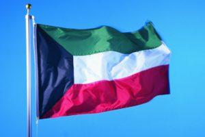 Виза в Кувейт для россиян, украинцев, белорусов в 2018 году