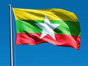 Государственный флаг Мьянмы