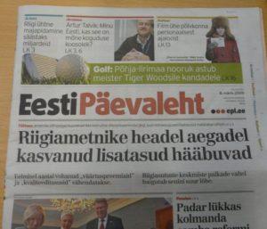 Объявления в газетах Эстонии