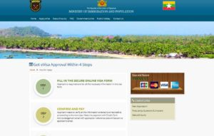 Сайт Министерства Иммиграции Мьянмы