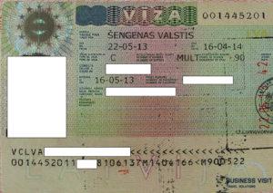 Так выглядит виза в Латвию