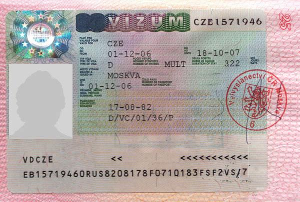 Мульти шенген в Чехию (D - на более 90 дней. Мультивиза при пометке - VC и VR с целью получения ВНЖ.