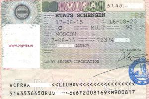 Виза С во Францию (краткосрочная: туризм, транзит, поездка к родственникам или друзьям).