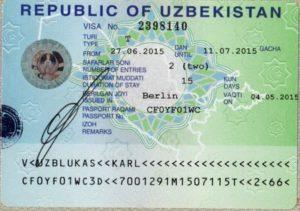 """Туристическая виза типа """"Т"""" - туристическая"""