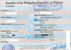Туристическая/бизнес виза 9а на Филлипины