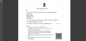 Шаг 12. Виза будет на официальном бланке и конвентирована в PDF файл, так что ее можно будет без труда загрузить на мобильное устройство, как дубликат для подстраховки).
