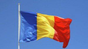 Получение и оформление румынского гражданства для граждан России, Украины, Молдавии