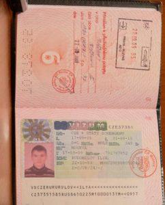 D+C - национальная чешская виза + шенген, с правом продления в ЧР.