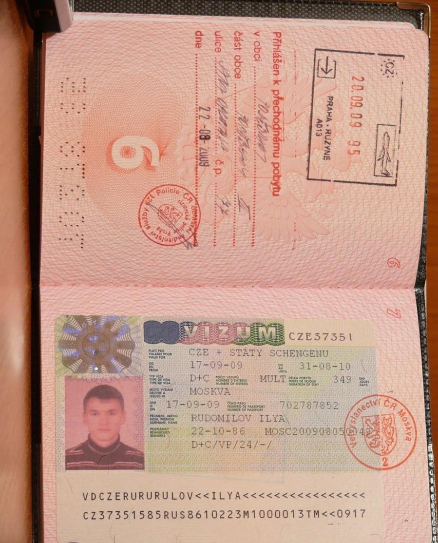 Как сделать шенген в чехию 51