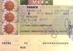 Виза D во Францию (долгосрочная, для постоянного проживания, учебы и работы).