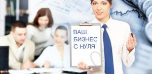 Особенности открытия бизнеса в Италии для русских, украинцев
