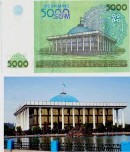 5000 сум. Парламент в Узбекистане
