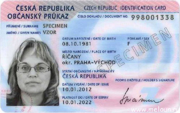 Чешское ID