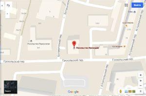 Посольство Ирландии в Москве