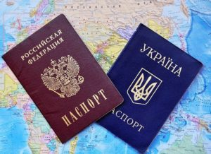 Въезд на Украину  ВИДЕО