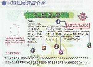 Виза в Тайвань: 1 - тип визы (турист, резидент, бизнес); 2- дата заезда 3 - время пребывания 4 - кол-во въездов на Тайвань; 5 - номер визы; 6 - ремарки Консульства Тайваня.