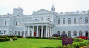 Пуэрто-Рико, Университет Саградо Корасон. Основан в 1880 г.