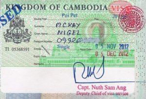 Так выглядит виза в Камбоджу