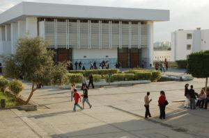Университет Эль-Манар в Тунисе (Tunis El Manar University)