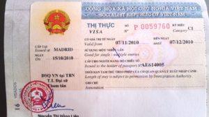 Так выглядит виза во Вьетнам