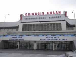 Международный аэропорт Чингисхан