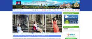 www.evisa.gov.kh - официальный сайт для оформления электронной визы в Камбоджу (E-Visa)