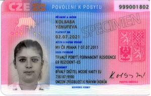 Чешский ID (удостоверение личности), выдается при получении ВНЖ