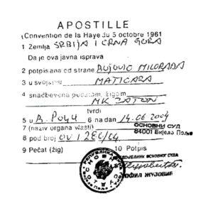 Апостиль ЧЕРНОГОРИИ