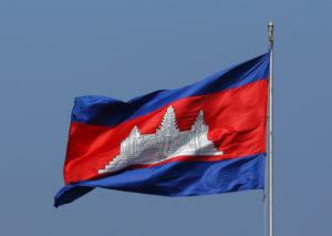 Государственный флаг Камбоджи
