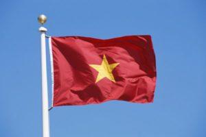 Государственный флаг Вьетнама