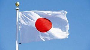 Получение и оформление визы в Японию
