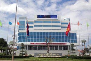 Здание фондовой биржи Лаоса