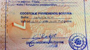 Боравак в Черногории (вид на жительство в черногории на 1 год)