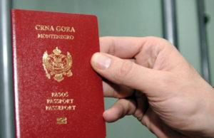 Паспорт Черногории