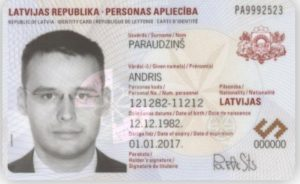 PMLP - Удостоверение личности, или электронная карта идентификации, выдается при получении ВНЖ
