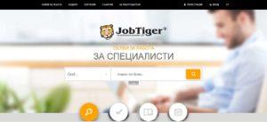 сайты вакансий Болгарии