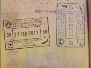 Виза в Косово - штамп в паспорте